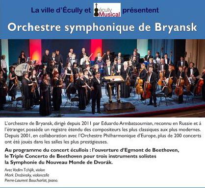 Vendredi 7 juillet Orchestre de Bryansk
