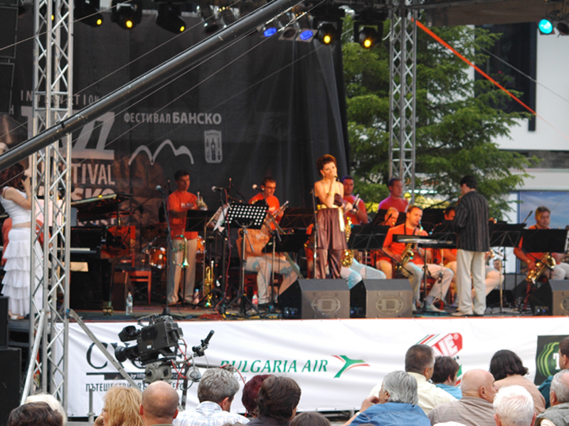 Blagoevrad Big Band